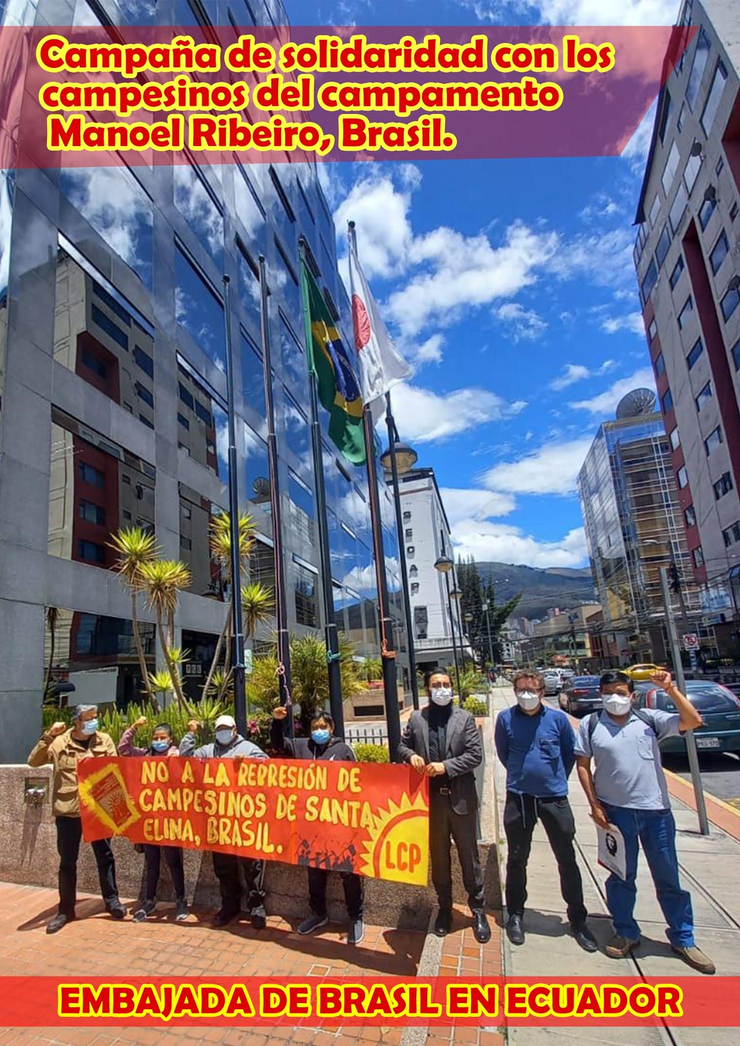 Mensaje I de la CE de solidaridad con Rondonia